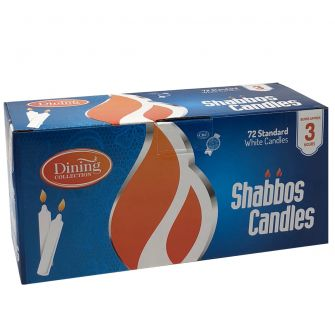 Dining Collection Shabbos Candles - 72 Count