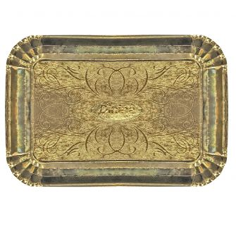 "Dinning Collection 9"" x 13"" Paper Serving Tray - Gold"