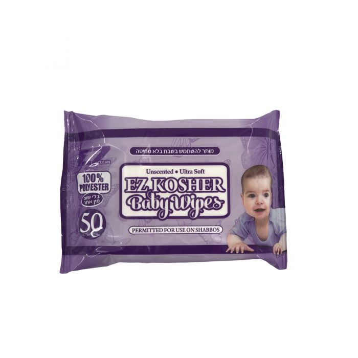 "EZ Kosher Flushable Baby Wipes (Unscented) 4.75"" x 7.9"" - 50 Count"