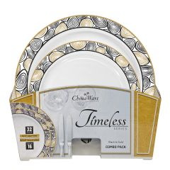 ChinaWare Timeless (Salad & Banquet Plate) Combo Pack – Black/Gold
